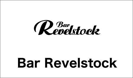 Bar Revelstock